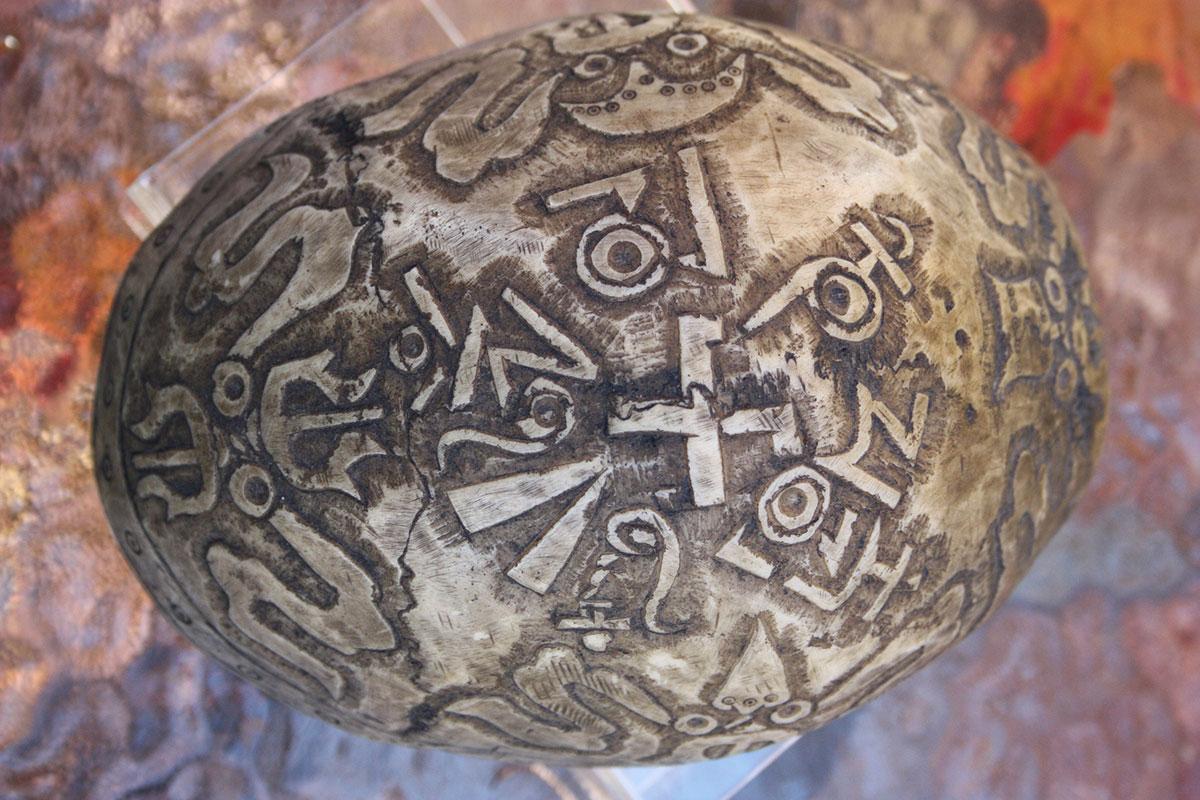 Carved Human Skullcup (Kapala)